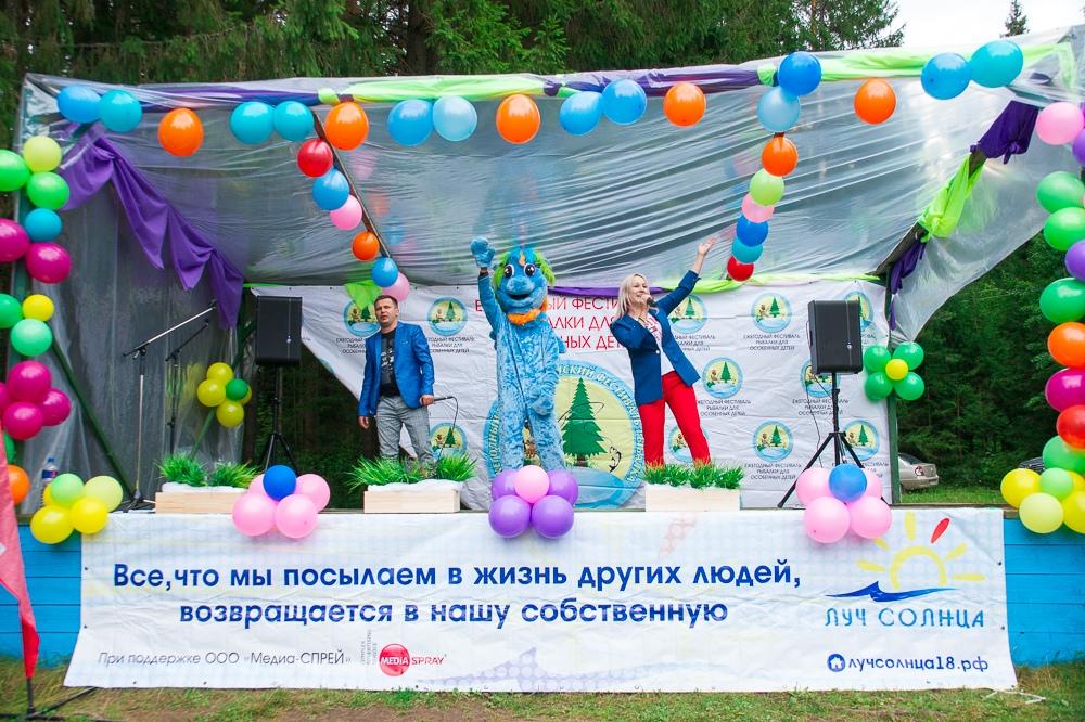 Ежегодный фестиваль «РЫБАЛКА»